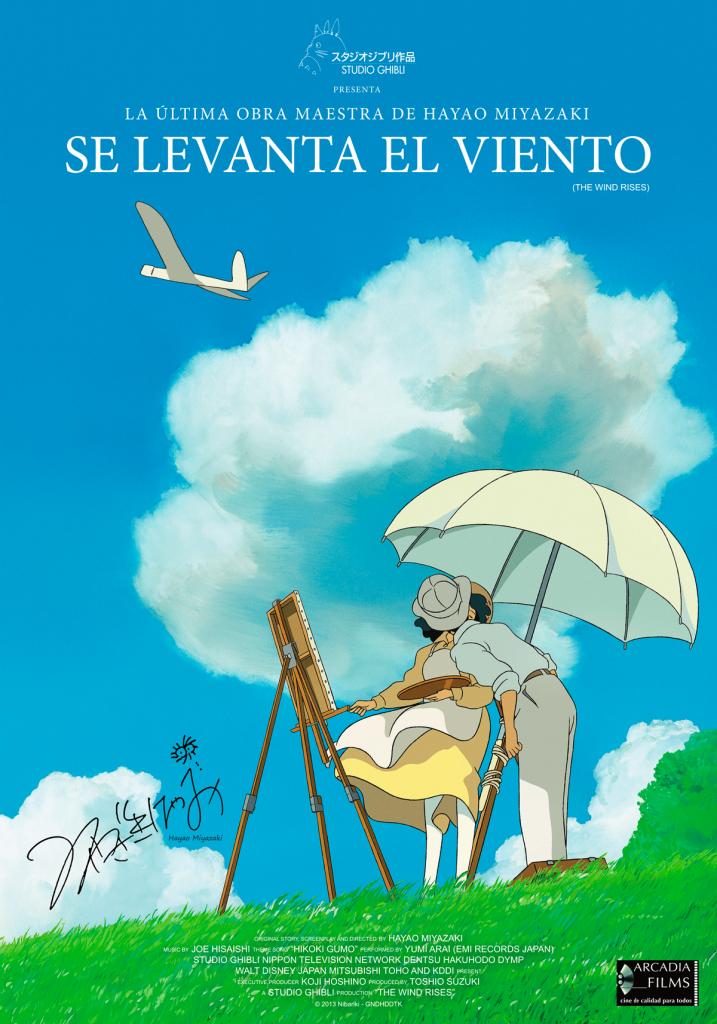 SE_LEVANTA_EL_VIENTO_70x1-1